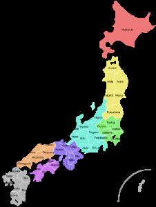 Cartina Del Giappone Politica.Conoscere Il Giappone Aspetti Geo Politici Http Www Scsinternational It