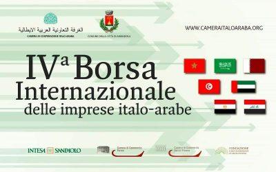 DOGANA 4.0  LE IMPRESE FERMANE VERSO L'EGITTO E L'ALGERIA. EXPORT SUL MEDIO ORIENTE.