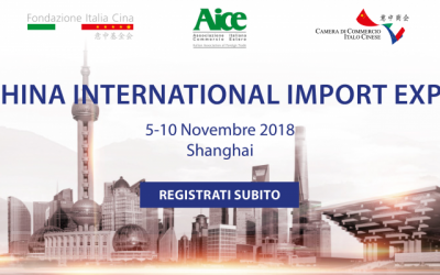Shanghai offre opportunità per le aziende italiane:  China International Import Expo