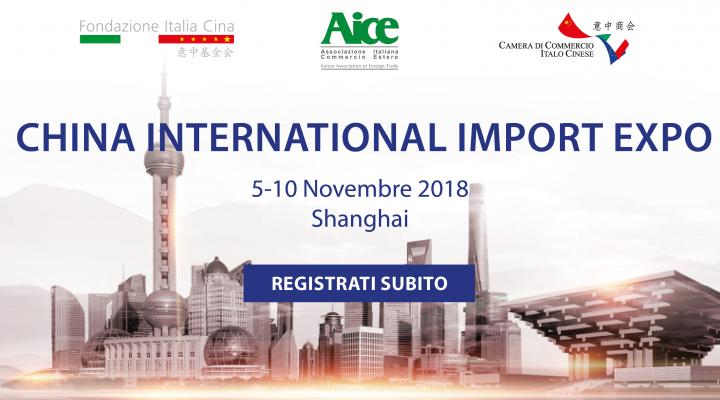 Shanghai offre opportunità per le aziende italiane:  China International Import Expo