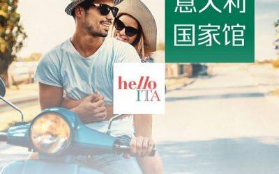 ICE-Alibaba, partnership strategica: il Made in Italy alla conquista della Cina