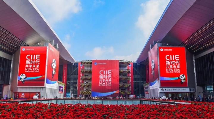 CHINA INTERNATIONAL IMPORT EXPO DI SHANGHAI