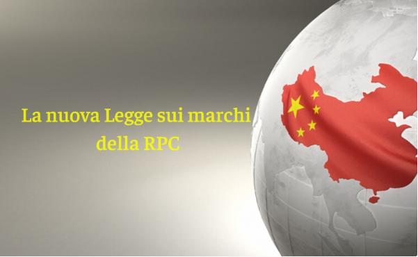 Emendata la legge sui marchi della RPC